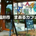"<span class=""title"">パンケーキが有名!?『まあるカフェはどんなお店?』メニューや価格は?</span>"