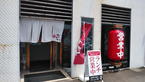 かんきち鯖江店