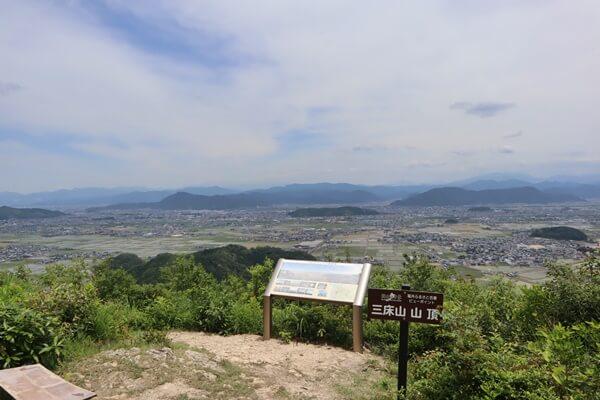 三床山の山頂
