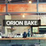 "<span class=""title"">南越前町のカフェ『オリオンベイク』へ行ってみたよ。メニューや雰囲気は?</span>"