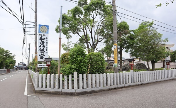 和田八幡宮の外観