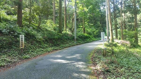 道と交差する地点