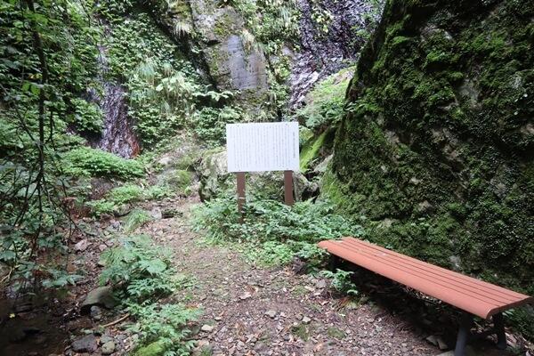 貧谷の滝のベンチ